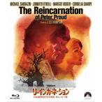 リーインカーネーション -日本語吹替音声収録4Kレストア版- Blu-ray Disc
