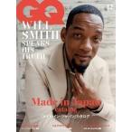 GQ JAPAN 2021年12月号 Magazine