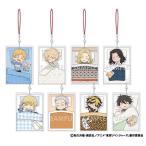 東京リベンジャーズ おやすみアクリルストラップ (8個入りBOX) Accessories