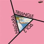 ナイアガラ トライアングル NIAGARA TRIANGLE Vol.2 40th Anniversary Edition<完全生産限定盤> LP ※特典あり