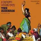 ロメロ・ギター四重奏団 フラメンコ・ウェディング・パーティ LP