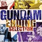 Various Artists GUNDAM ENDING SELECTION CD
