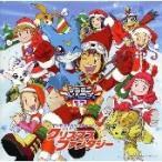 「デジモンアドベンチャー02」クリスマスファンタジー CD