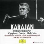 ヘルベルト・フォン・カラヤン Tchaikovsky: 6 Symphonies, Concertos, 3 Ballet Suites CD