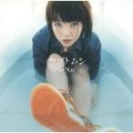 aiko カブトムシ 12cmCD Single