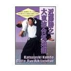 大東流合気柔術 DVD