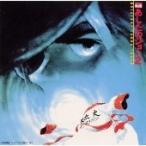 荒木一郎 劇場版「あしたのジョー2」オリジナル・サウンドトラック CD