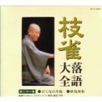 �˻� ��������� ���콸 CD