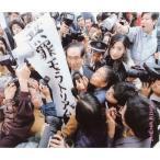 椎名林檎 無罪モラトリアム CD