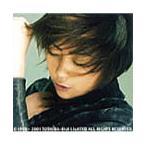 宇多田ヒカル Distance CD