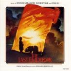 坂本龍一 「ラストエンペラー」オリジナル・サウンドトラック CD