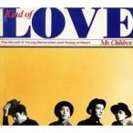 Mr.Children KIND OF LOVE CD