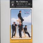 Mr.Children 君がいた夏 8cmCD Single