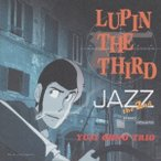 大野雄二トリオ LUPIN THE THIRD JAZZ THE 2ND CD
