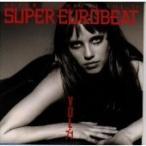 Denise スーパー・ユーロビート VOL.71 CD