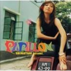 島谷ひとみ PAPILLON(パピヨン) CD