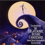 Danny Elfman 「ナイトメアー・ビフォア・クリスマス」オリジナル・サウンドトラック CD