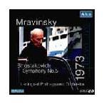 エフゲニー・ムラヴィンスキー Shostakovich: Symphony No.5 CD