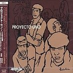 Proyecto Uno ティブロン行進曲〜ベスト・オブ・プロジェクト・ウノ CD