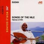 Hamza El Din ナイルのうた CD