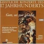 KIEHR/JUNGHANEL/KOSLOWSKY/ETC Beatus Vir/Son/etc:Rosenmuller/etc CD