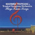 Marimba Tropicana プレイズ・クリスマス・ソングス CD