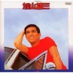 加山雄三 加山雄三ベスト40 CD