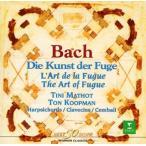 トン・コープマン J.S.バッハ:フーガの技法 CD