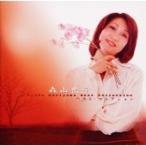 森山良子 森山良子ベスト・コレクション CD