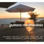Guitarra Mediterrania CD