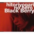 Black Berry ひとりよがりのヒーロー 12cmCD Single