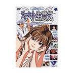 西森博之 天使な小生意気 1(ノートリミング版) DVD