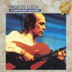 Paco De Lucia グラナダ パコ・デ・ルシア・フラメンコ ベスト・セレクション CD