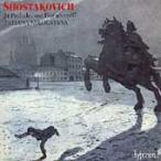 タチアナ・ニコラーエワ Shostakovich: 24 Preludes and Fugues / Tatiana Nikolayeva CD