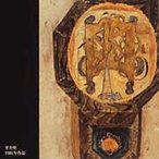 平井堅 大きな古時計 12cmCD Single
