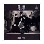 BUCK-TICK 悪の華 CD