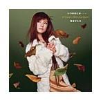 島谷ひとみ いつの日にか… 12cmCCCD Single