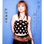 中澤裕子 中澤シングルMクリップス1 DVD