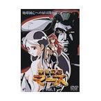 神世紀伝マーズ Vol.1 DVD