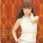島谷ひとみ 赤い砂漠の伝説 [CCCD] 12cmCCCD Single