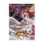 神世紀伝マーズ Vol.3 DVD