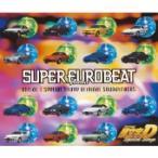 Lou Grant SUPER EUROBEAT presents 頭文字(イニシャル)D ARCADE STAGE オリジナル・サウンドトラックス[CCCD] CopyControl CD