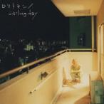 BUMP OF CHICKEN ロストマン / sailing day<通常盤> 12cmCD Single