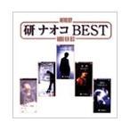 研ナオコ Anthology 研ナオコBEST CD