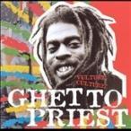 Ghetto Priest Vulture Culture CD