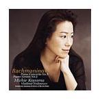 小山実稚恵 ラフマニノフ:ピアノ協奏曲第3番/ピアノ・ソナタ第2番 CD