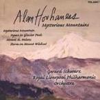 ロイヤル・リヴァプール・フィルハーモニー管弦楽団 Hovhaness - Mysterious Mountains / Schwarz, Royal Liverpool CD