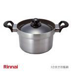 リンナイ 炊飯鍋(3合炊き) RTR-300D1