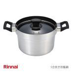リンナイ 炊飯鍋(5合炊き) RTR-500D