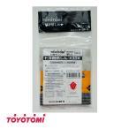 (ネコポス専用/ポストに投函) トヨトミ 替え芯 第33種ストーブ用 TTS-33 ((お取り寄せ品))